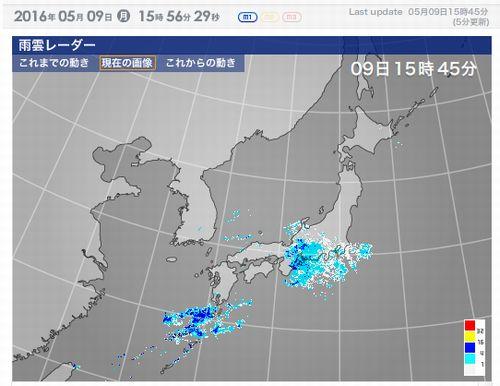 weathernewsの雨雲レーダー