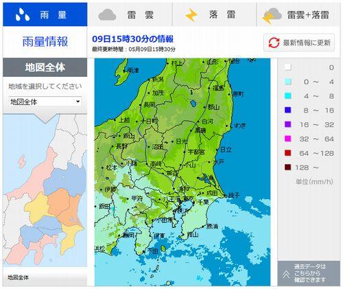TEPCO雨量雷観測情報
