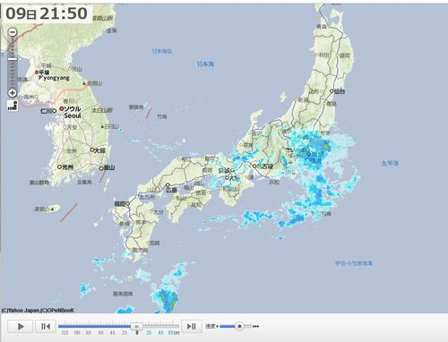 Yahoo!天気・災害雨雲ズームレーダーの画像