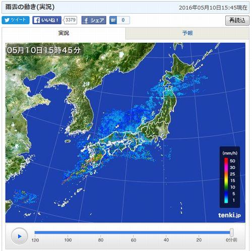日本気象協会雨雲の動き(実況)の画像