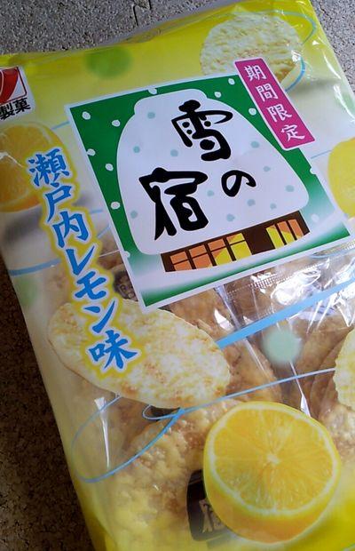 雪の宿瀬戸内レモン味